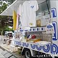 13 麗星郵輪寶瓶星號宮古島岸上行程-04.jpg