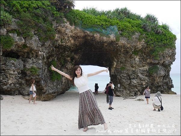 13 麗星郵輪寶瓶星號宮古島岸上行程-14.jpg