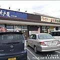 13 麗星郵輪寶瓶星號宮古島岸上行程-23.jpg