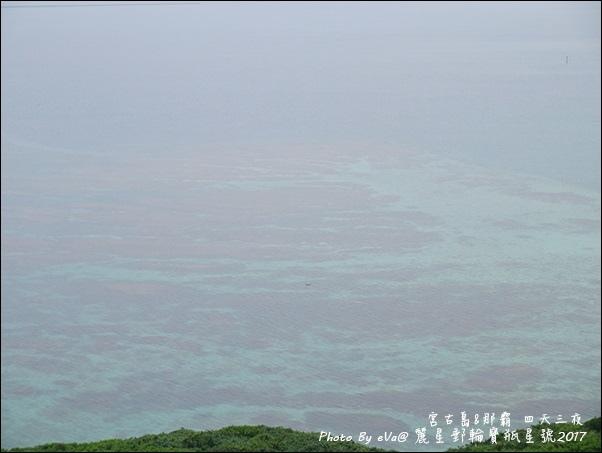 13 麗星郵輪寶瓶星號宮古島岸上行程-49.jpg