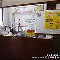14 麗星郵輪寶瓶星號那霸岸上行程BAMBOHE燒烤-05.jpg