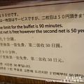 14 麗星郵輪寶瓶星號那霸岸上行程BAMBOHE燒烤-33.jpg