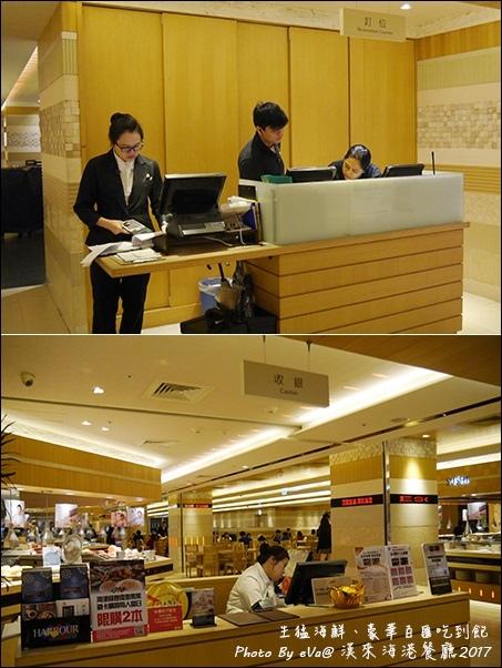 漢來海港餐廳-03.jpg