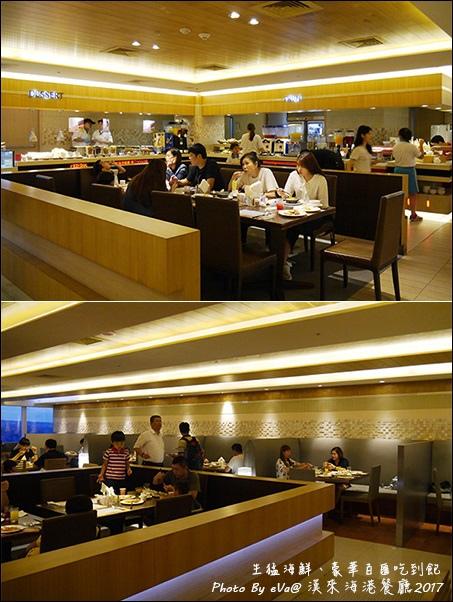漢來海港餐廳-05.jpg