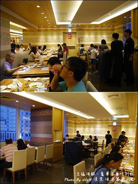 漢來海港餐廳-06.jpg