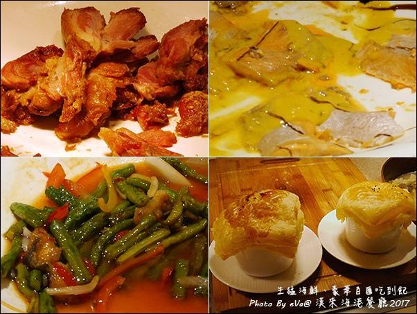 漢來海港餐廳-10.jpg