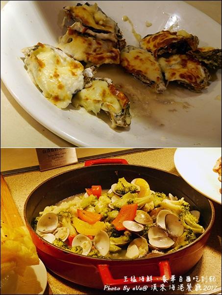 漢來海港餐廳-09.jpg