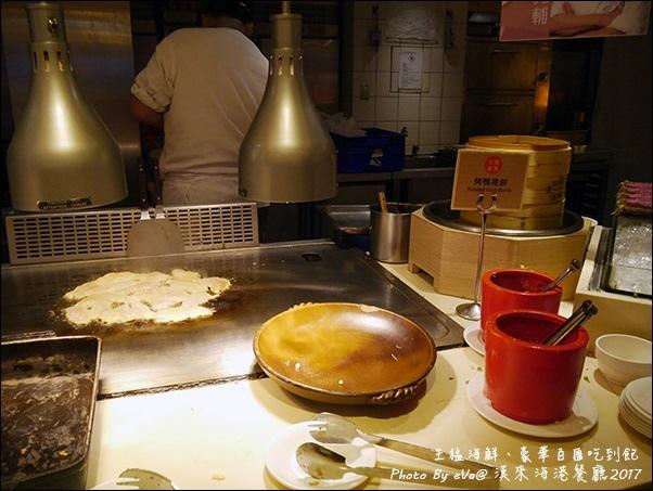 漢來海港餐廳-18.jpg