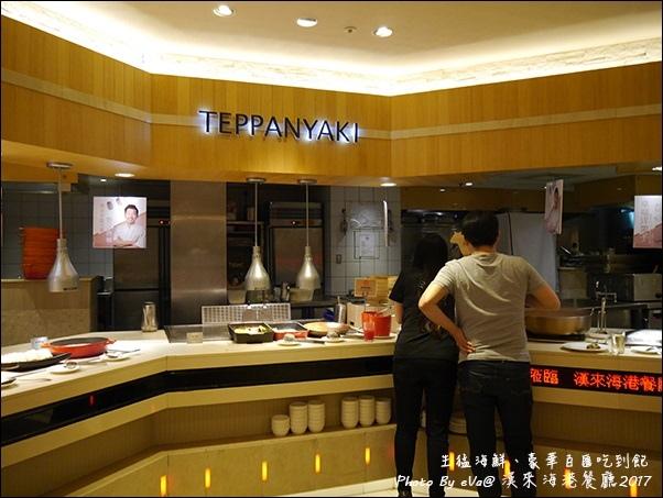 漢來海港餐廳-17.jpg