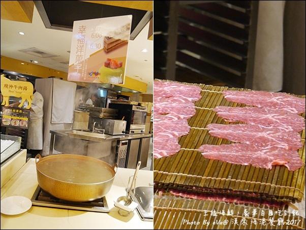 漢來海港餐廳-19.jpg