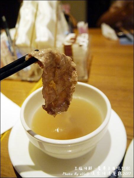 漢來海港餐廳-20.jpg
