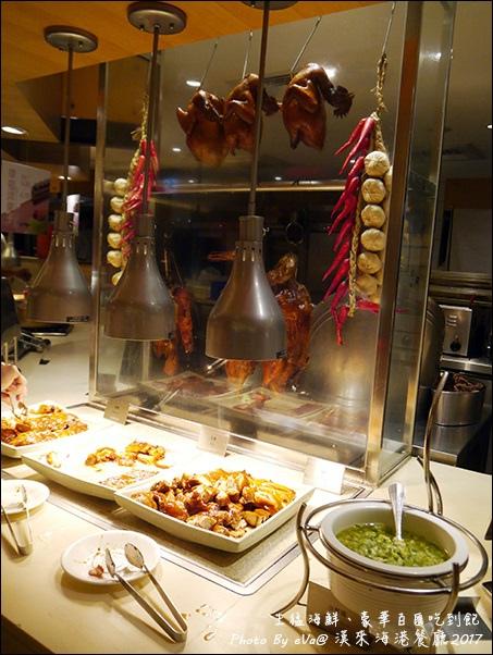漢來海港餐廳-21.jpg