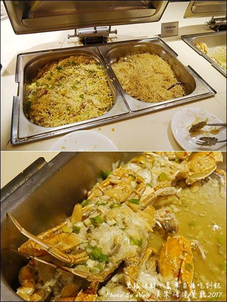 漢來海港餐廳-24.jpg