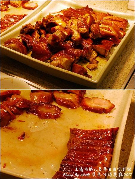 漢來海港餐廳-23.jpg