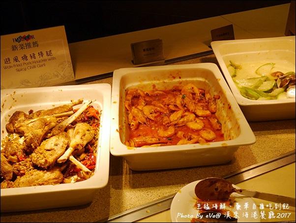 漢來海港餐廳-26.jpg