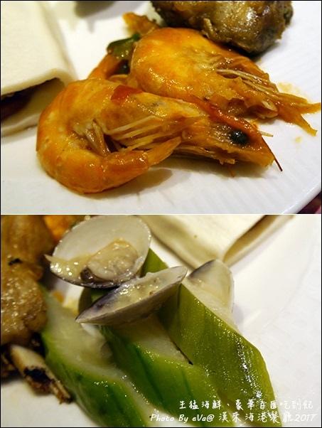 漢來海港餐廳-28.jpg