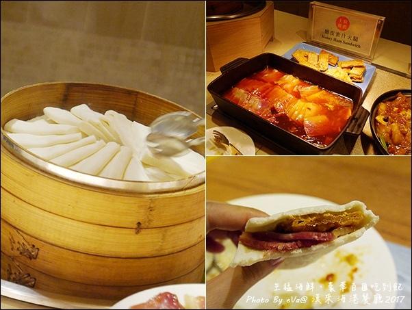 漢來海港餐廳-29.jpg