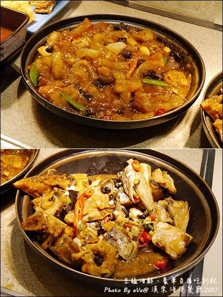 漢來海港餐廳-30.jpg
