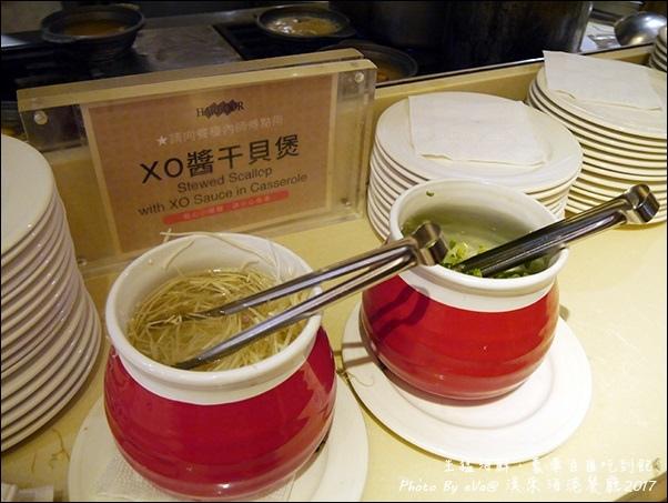 漢來海港餐廳-32.jpg