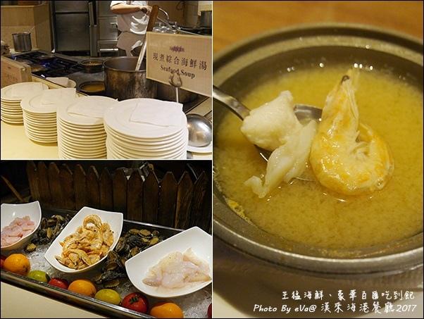 漢來海港餐廳-33.jpg