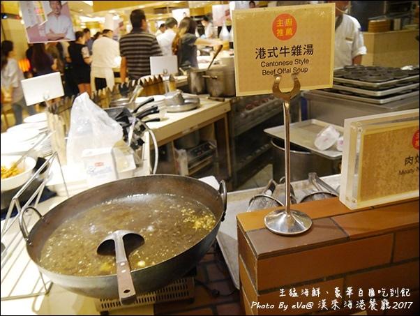 漢來海港餐廳-35.jpg