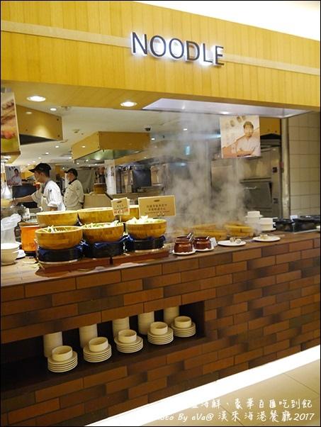 漢來海港餐廳-36.jpg
