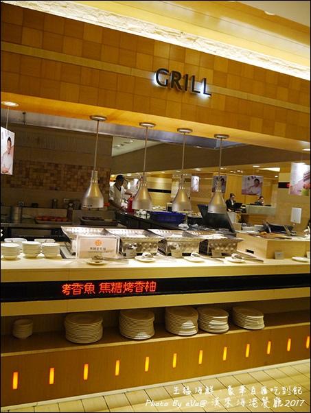 漢來海港餐廳-38.jpg