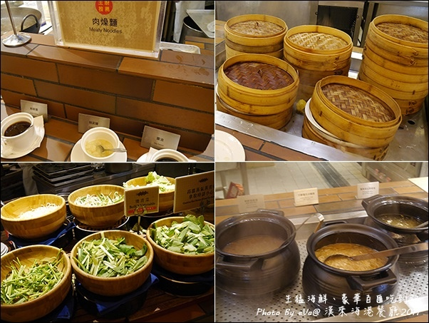 漢來海港餐廳-37.jpg