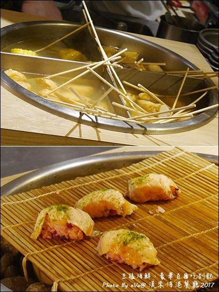 漢來海港餐廳-42.jpg