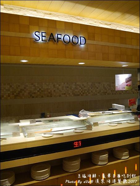 漢來海港餐廳-48.jpg