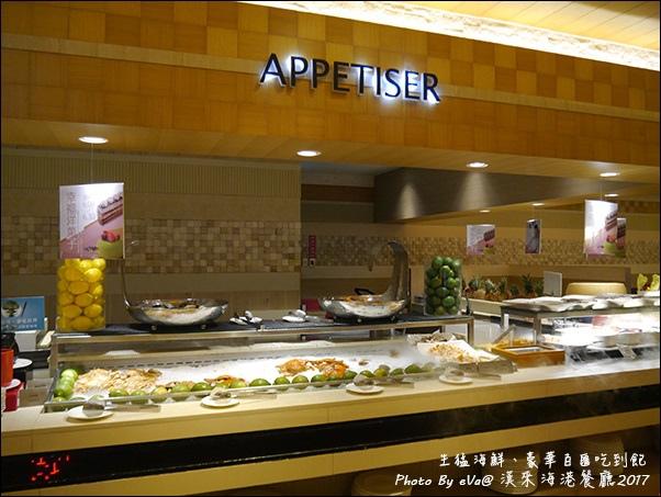 漢來海港餐廳-51.jpg
