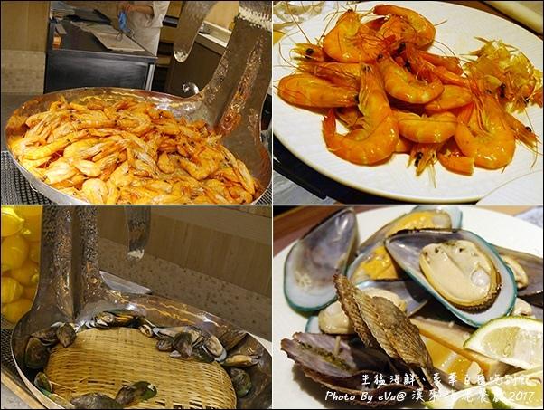 漢來海港餐廳-52.jpg