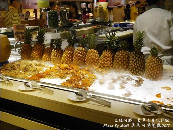 漢來海港餐廳-53.jpg