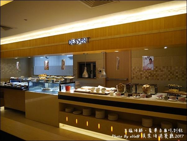 漢來海港餐廳-59.jpg