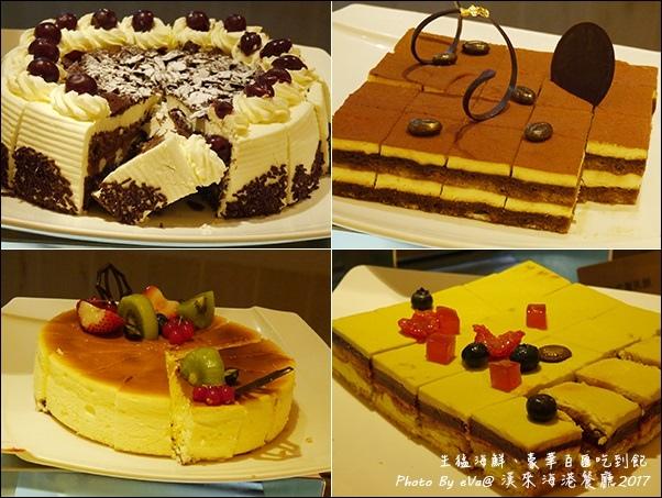 漢來海港餐廳-61.jpg