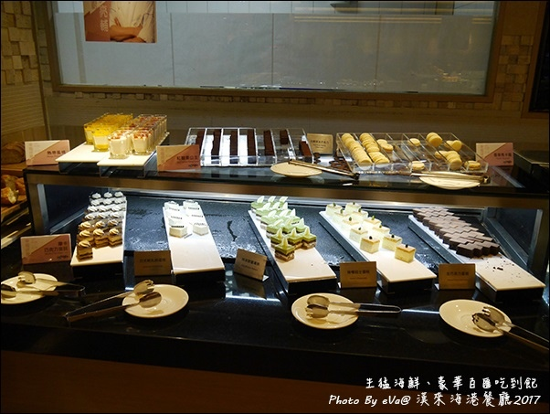 漢來海港餐廳-63.jpg