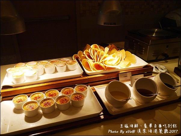 漢來海港餐廳-65.jpg
