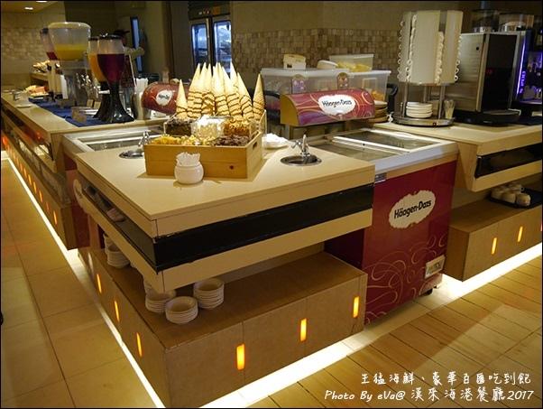 漢來海港餐廳-74.jpg