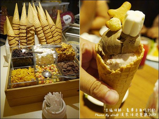 漢來海港餐廳-75.jpg