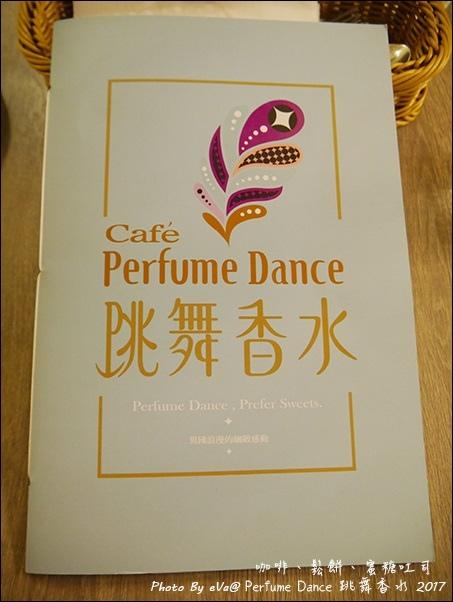 跳舞香水-13.jpg