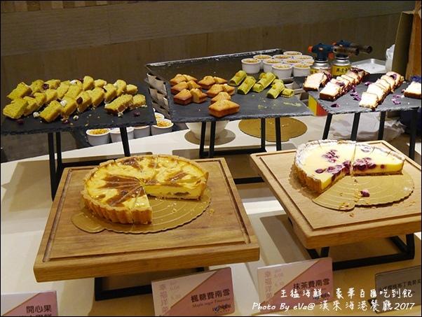 漢來海港餐廳-69.jpg