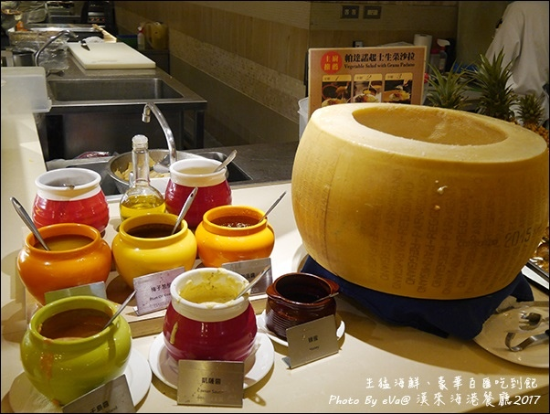 漢來海港餐廳-57.jpg