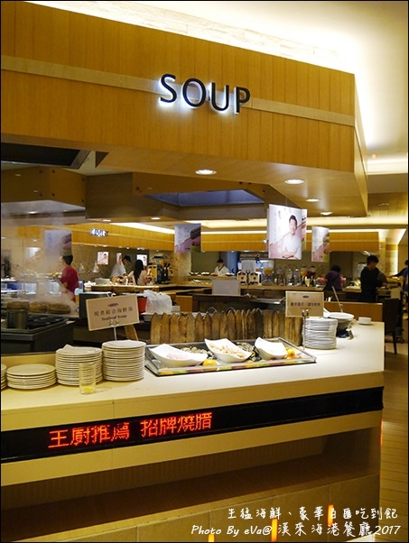 漢來海港餐廳-31.jpg