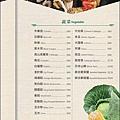 椰子雞-35.jpg