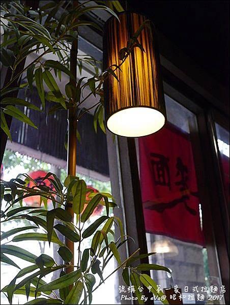 昭和拉麵-04.jpg