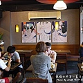 昭和拉麵-05.jpg