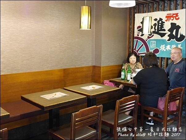 昭和拉麵-06.jpg