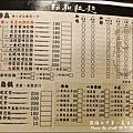 昭和拉麵-07.jpg
