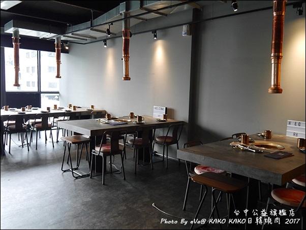 KAKO KAKO日韓燒肉-15.jpg