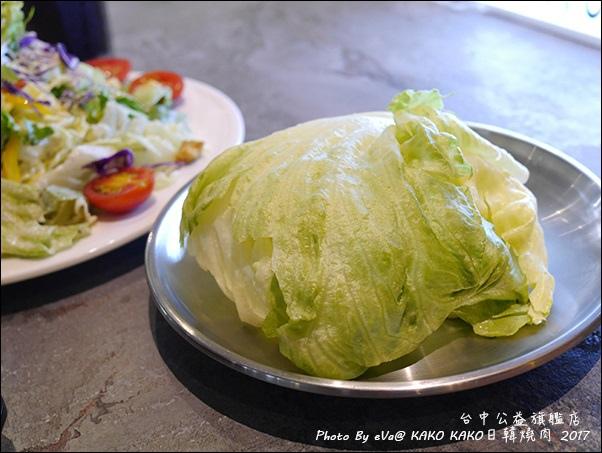 KAKO KAKO日韓燒肉-43.jpg